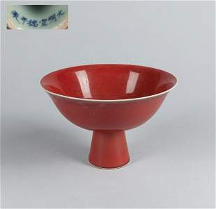 Chinese Red Glazed Porcelain Stem Cup