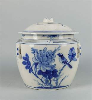 Japanese Blue White Porcelain Jar