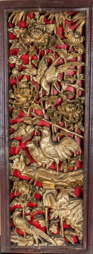 Chinese Gilt Wood Wall Hanging Placque