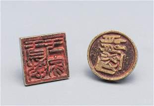 Set Chinese Bronze Seals