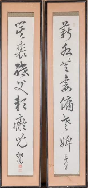 Pairs Chinese Wall Hanging Painting