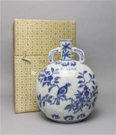 Chinese Export Blue White Porcelain Vase