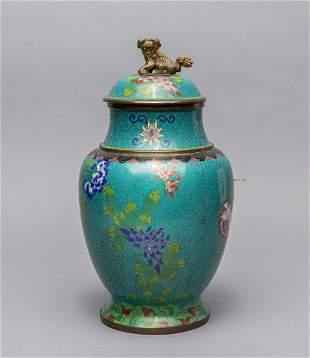 Chinese Old Cloisonne Jar
