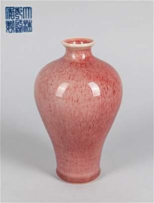 Chinese Flambe Glazed Porcelain Cabinet Vase