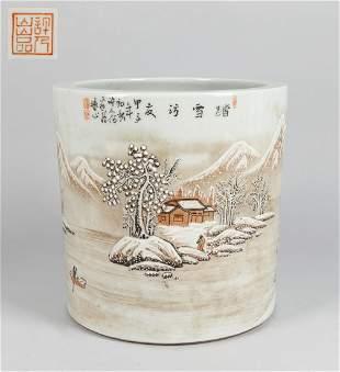 Large Chinese Famille Rose Porcelain Brush Pot