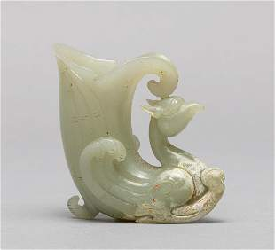 Chinese Jade Carving Bird Cup
