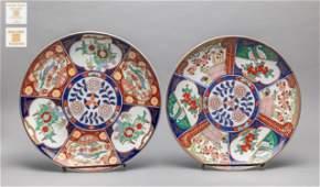 Pairs Large Japanese Gold Imari Porcelain Plates