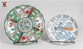 Set Collectible Japanese Gold Imari Porcelain Plates