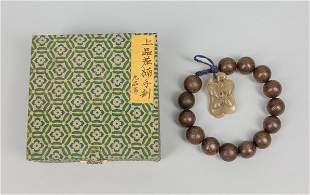 Chinese Old Agarwood and Jade Beads