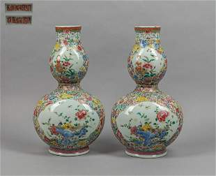 Pairs Chinese Porcelain Wall Hanging Vases
