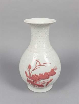 Chinese Carved Glazed Porcelain Vase