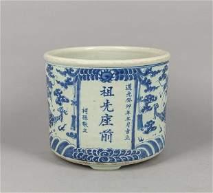 Large Chinese Export Blue White Porcelain Censer