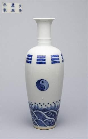 Large Chinese Blue White Porcelain Vase