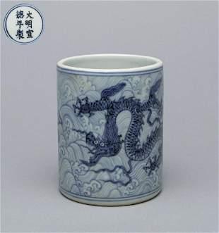 Chinese Export Blue White Porcelain Dragon Brush Pot
