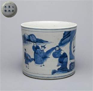 Large Chinese Blue White Porcelain Brush Pot