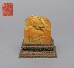 Large Chinese Carved Yellow Translucent Stone Dragon