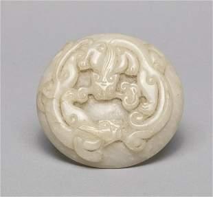 Large Chinese White Jade Stone Dragon Plaque