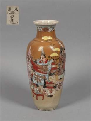 Japanese Taisho Enameled Porcelain Vase