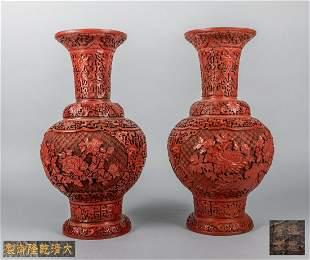 Pair of Chinese Carved Cinnabar Vase