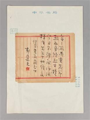 Collectible Chinese Vintage Letter