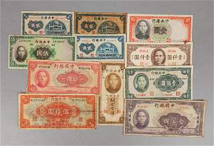 Large Group Chinese Old Paper Money