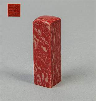 Chinese Chicken-blood Color Stone Seal