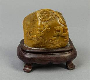 Large Chinese Yellow Honey Stone Table Sculpture