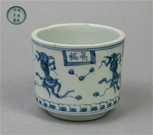 Chinese Blue White Porcelain Censer