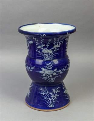Large Chinese Glazed Porcelain Vase