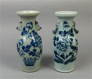 Set Chinese Blue White Porcelain Cabinet Vase