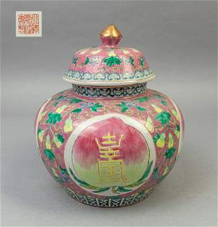Large Chinese Export Famille Rose Porcelain Covered Jar