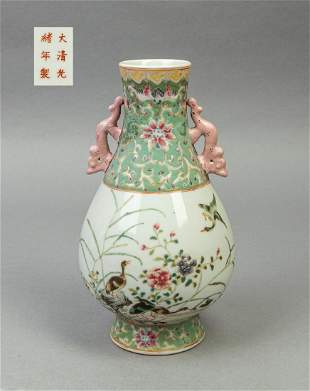 Chinese Hand Painted Famille Rose Porcelain Vase