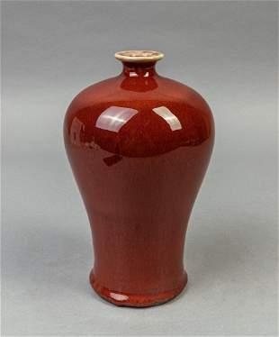 Chinese Ox-blood Red Glazed Porcelain Vase