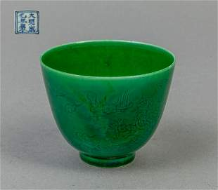 Chinese Carved Green Glazed Porcelain Tea Cup