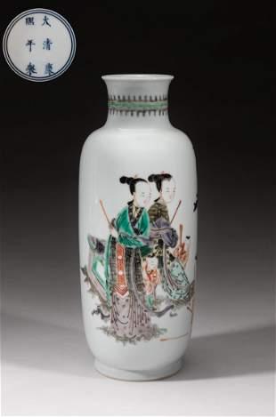 Chinese Wuchait Porcelain Decor Vase