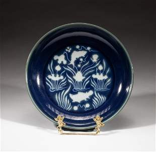 Collectible Chinese Blue Glazed Porcelain Central Plate