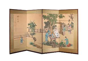 Chinese Water Color Painting Screen