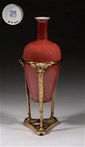 Chinese Ox-blood Glazed Porcelain Vase