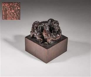 Large Chinese Huanghuali Wood Seal
