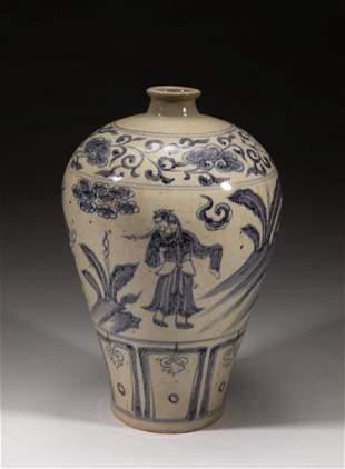 Tall Korean Shipwreck Type Porcelain Vase