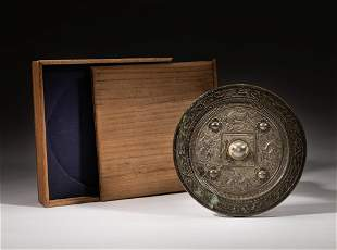 Chinese Bronze Mirror with Box