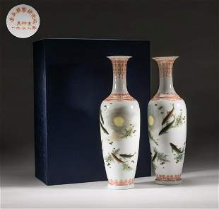 Pair Chinese Export Famille Rose Porcelain Vases