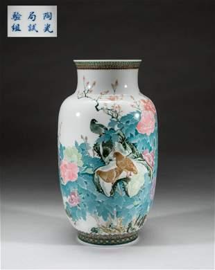 Chinese Export Famille Rose Porcelain Decor Vase