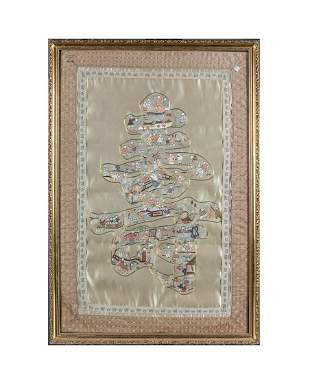 Chinese Wall Hanging Embroidered Panel
