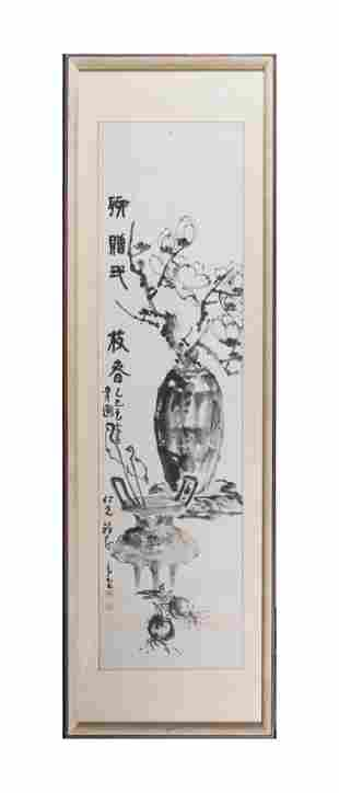 Chinese Framed Hand Painted Painting