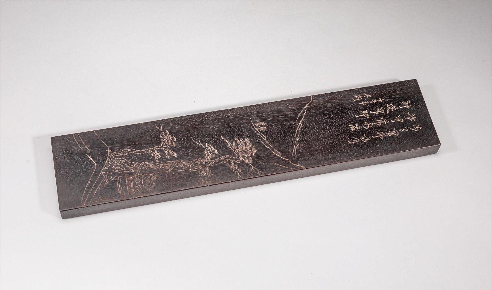 Chinese Zitan Like Wood Paper Weight