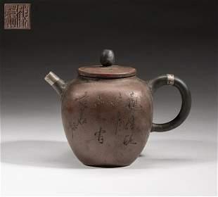 Repaired Chinese Old Zisha Tea Pot
