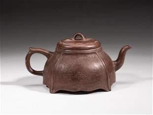 Chinese Yixing Zisha Tea Pot of Landscapes