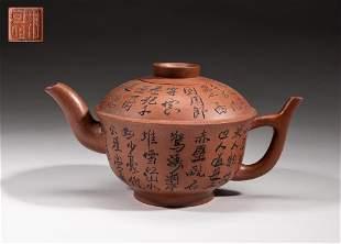 Vintage Chinese Carved Yixing Zisha Tea Pot