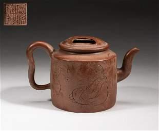 Chinese Yixing Zisha Tea Pot of Old Man